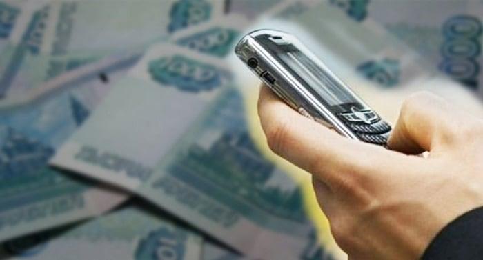 Звонки, приносящие деньги