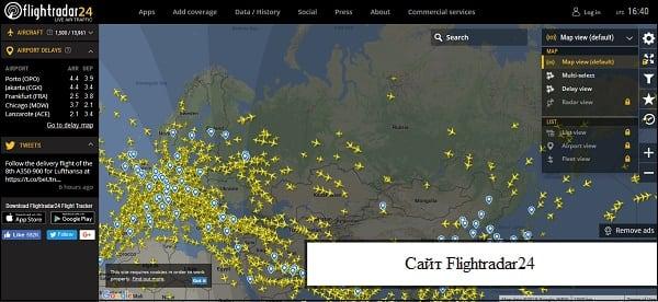 Рабочее окно ресурса flightradar24
