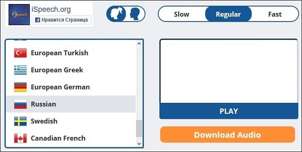 Окно выбора языка на Ispeech