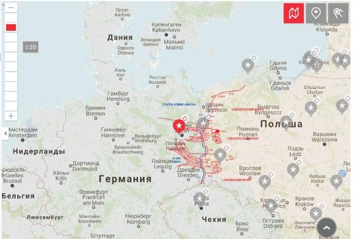 Карта боевых операций 1941 - 1945 гг.
