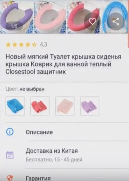 Заказываем через мобильное устройство