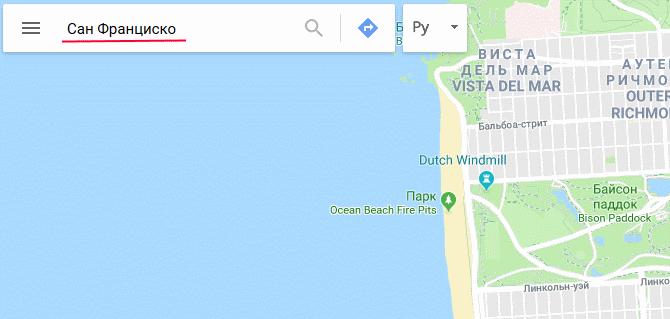 Вводим в строку поиска карты Google название места, которое нужно найти
