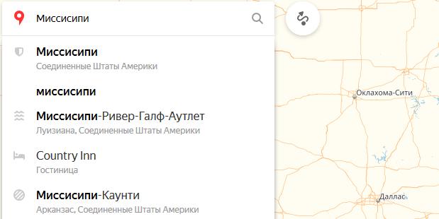 Вводим запрос в строку поиска на карте Яндекс