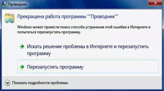 Стандартное уведомление об ошибке