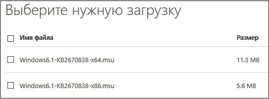 Файлы для загрузки