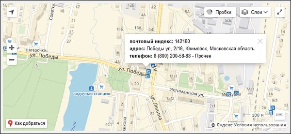 """Отделение """"Подольск 80"""" на карте"""