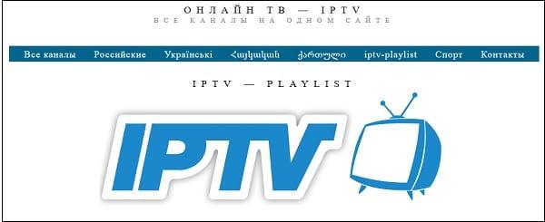 На сайте podkola.net вы найдёте самые свежие iptv-плейлисты