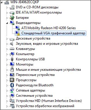 VGA-адаптер