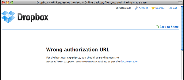 Скрин wrong authorization URL