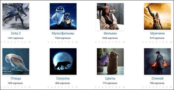 Скачивайте понравившуюся аватарку на avatarko.ru