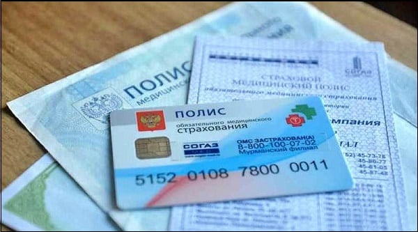 Приобретите полис ОМС в ближайшем пункте выдачи полисов