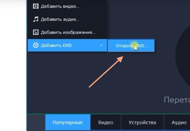 Кнопка для открытия файлов