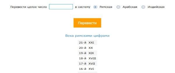 www.calc.ru