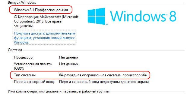 Окно Windows
