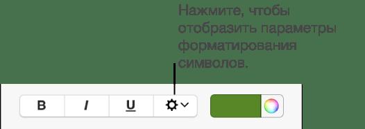 Изменение регистра