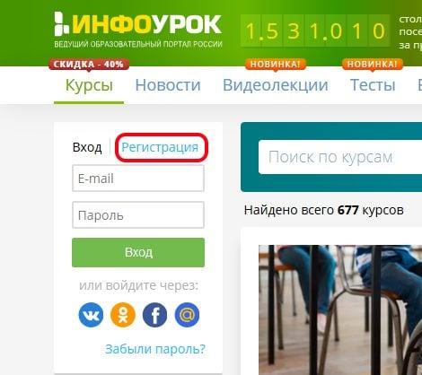 """Кнопка """"Регистрация"""""""