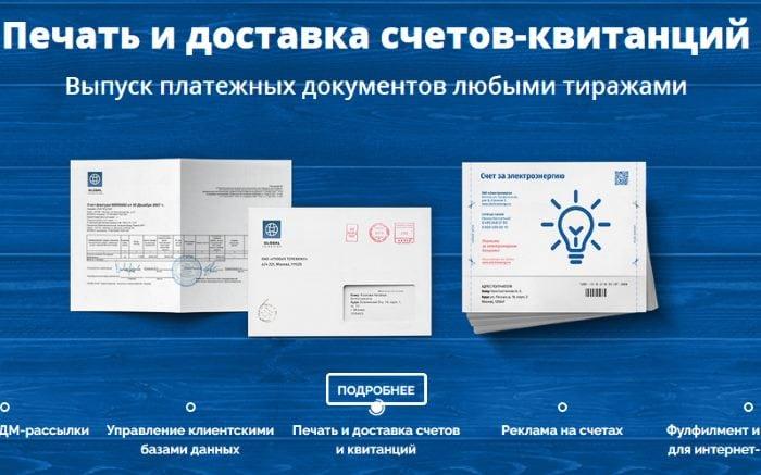 Картинка о деятельности компании