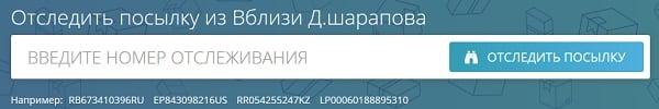 1track.ru