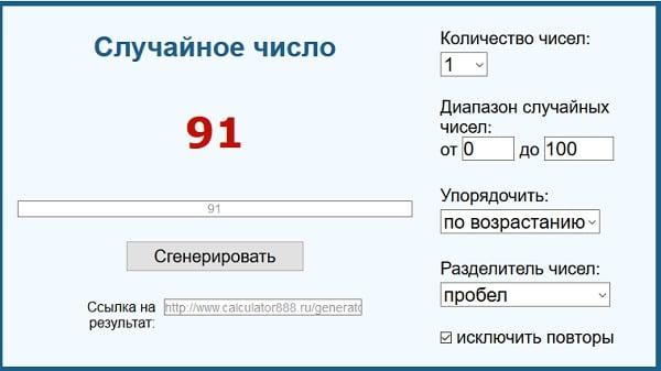 calculator888.ru