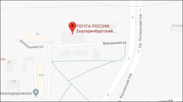 Отделение ЕКАТЕРИНБУРГ МСЦ ЦОПВ на карте