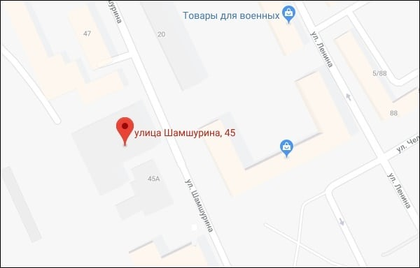 630960 Новосибирск МСЦ