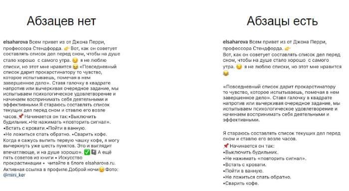 Пример форматированного текста