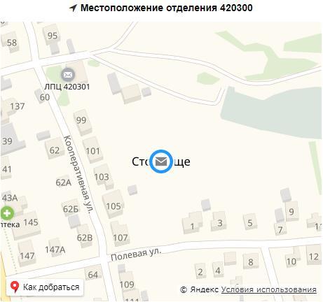 Карта Столбище