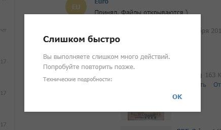 Еще одна причина блокировки Телеграм