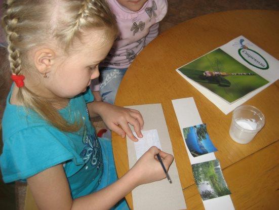 Фото ребёнка с элементом лэпбука