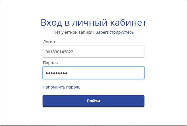 Форма для входа на сайт