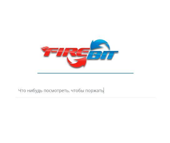 Страница поиска Firefbit