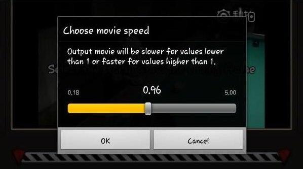 Рабочее окно Slow Motion FX