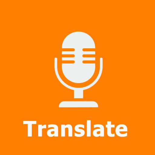 translate-microphone