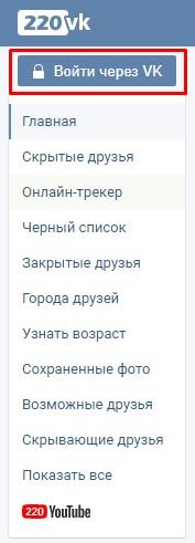 Авторизация на сайте