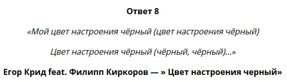Киркоров песня