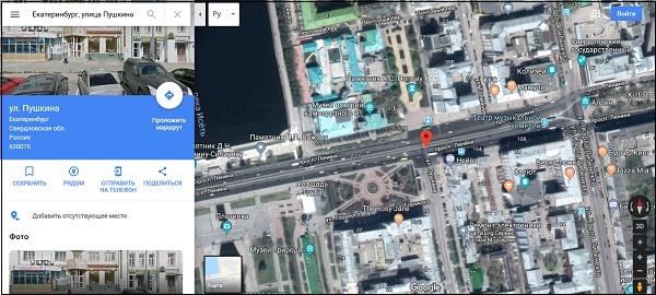 Спутниковое отображение Гугл Карты