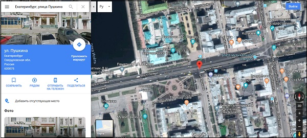 Спутник Гугл Карты
