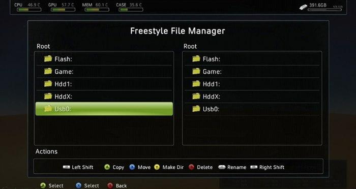 Файловый менеджер Xbox 360