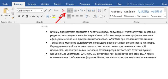 Кнопка с работой WYSIWYG