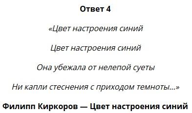 Киркоров-песня