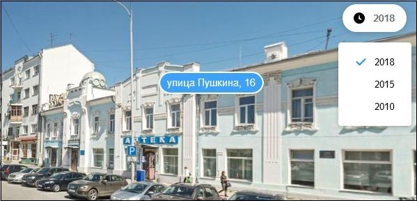 Выбор года в Яндекс.Карты