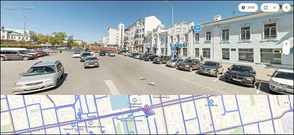 Панорама улиц Яндекс
