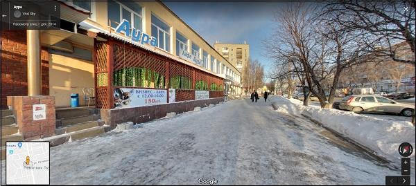 Улицы Екатеринбурга на Гугл Мапс