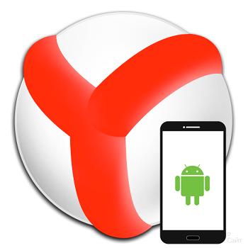 Логотип Яндекс.Браузер на Андроид