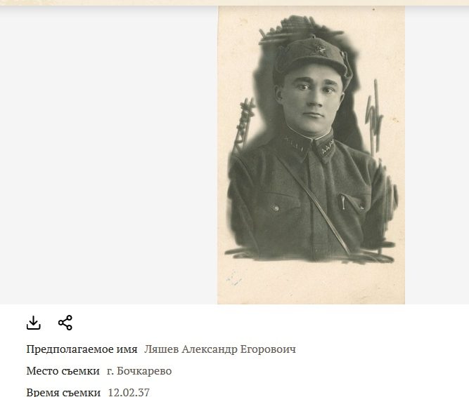 Анкета солдата