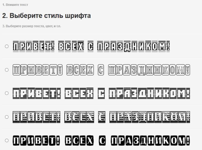 Варианты текста