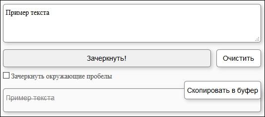 Ресурс onlineservicetools