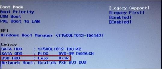 USB HDD