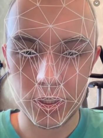 Сканирование лица