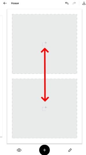 Шаблон с двумя квадратными изображениями